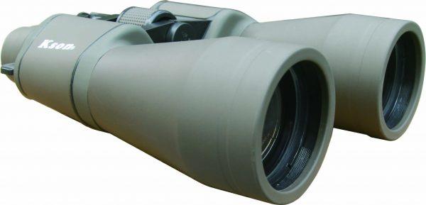 15x70 Multi Coated Binoculars-65