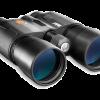 Bushnell Fusion Matrix -12x50 Rangefinder Binoculars