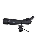 Meade Wilderness 15to40x 60mm waterproof spotting scope
